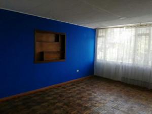 Amplio Apartamento con Garaje Privado